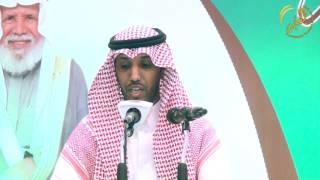 getlinkyoutube.com-البرومو في حفل الشيخ سعد هلال العصامي المهلكي بمناسبة زواج ابنه عبدالعزيز