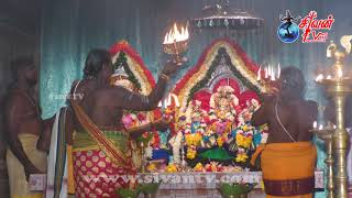 சுன்னாகம் தாளையடி ஐயனார் கோவில் கொடியேற்றம் 11.03.2019