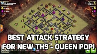 getlinkyoutube.com-Clash of Clans - QUEEN POP, 86 SECONDS WIPE OUT, BEST ATTACK STRATEGY FOR NEW TH9S WITH LOW HEROES