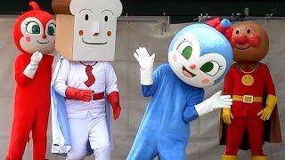 getlinkyoutube.com-アンパンマンショー【みんな大好き!コキンちゃん】 ドキンちゃんのダンスが面白い!  ブレなし高画質  Anpanman kidsshow