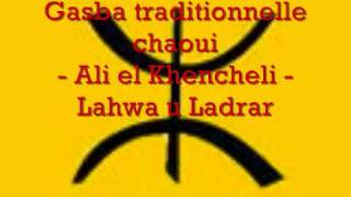 getlinkyoutube.com-gasba traditionnelle chaoui - ali el khencheli - lahwa u ladrar