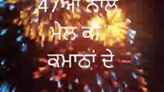 Ghat bolde punjabi song by dilpreet dhillon viva video by Deep Guru