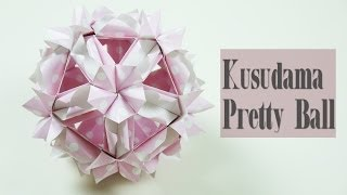 getlinkyoutube.com-Kusudama Pretty Ball By Anzhelika Pas'ko | Nekkoart