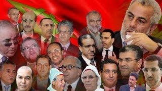 حصيلة الإسلام السياسي في المغرب بعد سنتين من حكومة بنكيران