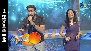 Sunitha & Karunya Performance - Swathilo Muthyamantha Song  in Viajaywada ETV @ 20 Celebrations