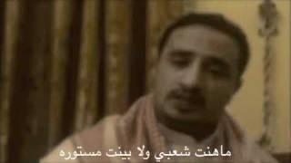 getlinkyoutube.com-شعفان الادهمي يتبرا من الجواز اليمني وردود الشعراء