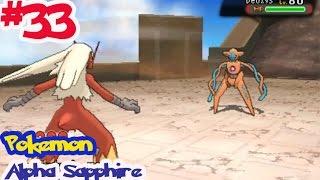getlinkyoutube.com-Pokémon Alpha Sapphire - Ep33 จับ เดโอคิชิสุ โปเกม่อนในตำนาน