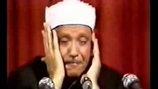 getlinkyoutube.com-سورة الضحى تلاوة خاشعة جدا ومبكية المقرئ عبد الباسط