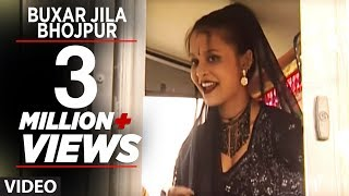getlinkyoutube.com-Buxar Jila Bhojpur - Bhojpuri Video Song | Debu na Ta Achaar Naibu