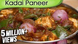 getlinkyoutube.com-Kadai Paneer - Easy to Make Indian Homemade Main Course Gravy Recipe By Ruchi Bharani
