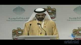 getlinkyoutube.com-محمد بن راشد يفتتح أعمال القمة الحكومية الأولى