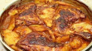 طريقة عمل صينية البطاطس بالفراخ في الفرن - Baked Chicken With Potatoes