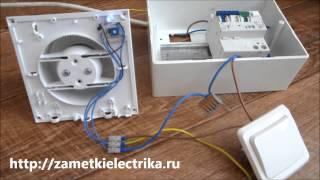 getlinkyoutube.com-Схема подключения вентилятора с таймером ERA 4S ET. Принцип работы