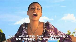 Alaine - Make It Home Again