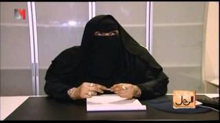 getlinkyoutube.com-DMTV - عزيزي الرجل: الخاطبة أم محمد وطلبات زواج المسيار