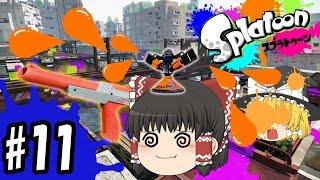 getlinkyoutube.com-【ゆっくり実況】ボマー(笑)のゆっくりスプラトゥーン!わぁいスプリンクラー!スプリンクラー大好き! N-ZAP89編#011