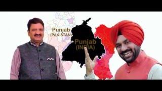   Dovan Punjab   Akram Rahi & Pammi Bai
