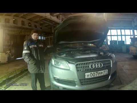 (Видеоотчёт) Защита блока управления двигателем на Audi Q7 TDI