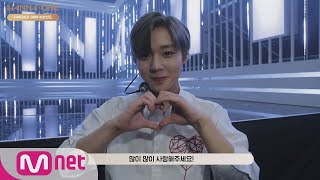 (설렘가득♡) Wanna One COMEBACK ′I PROMISE YOU′ 비하인드