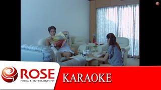 getlinkyoutube.com-เด็กมันยั่ว - ยอดรัก สลักใจ (KARAOKE) ลิขสิทธิ์ Rose Media