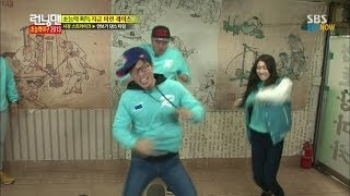 getlinkyoutube.com-SBS [런닝맨] - 수지야, 너 왜그래?! 하로로, 넌 또 왜그래!!