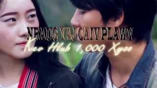 getlinkyoutube.com-NRAUG YAJ CAIV PLAWV รักพันปีหัวใจต้องห้าม official trailer.
