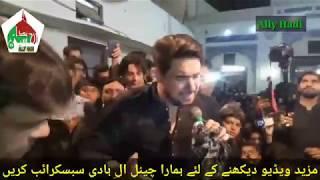 Syed Farhan Ali Waris  New Noha   2018 / 1440 Muhallah Jhik Multan Punjab