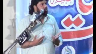 getlinkyoutube.com-Salam e Kaba imam e Kaba Shokat Raza Shokat jashan 12 Rajab 2015 Kang Gujrat