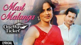 getlinkyoutube.com-Lyrical: Masta Malanga | Song with Lyrics | Latest Romantic Marathi Song | One Way Ticket