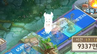 getlinkyoutube.com-[모두의마블] '한맺힌 치히로의 잔상' 게임 중 발견한 유령! 이게 뭐지?