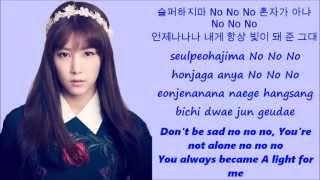 APink No No No[Han+Rom+Eng Lyrics]
