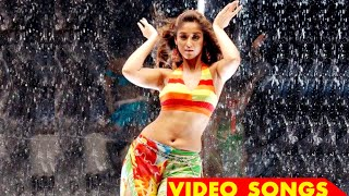 Malayalam Official Video Songs 2016 # Ileana D'cruz Hot # Latest Song # MALAYALAM FILM SONGS 2016