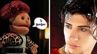 الحقيقة وراء أحمد سبايدر مقدم البلاغ ضد أبلة فاهيتا!