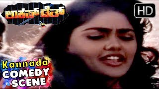 getlinkyoutube.com-141 Devraj And Prakash Raj And Saayikumar And Shobraj  Tennish Krishna Comedy Scenes Lockup Death Ka