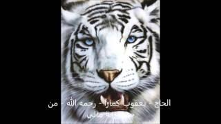 kole yacouba camara 24 الحاج - يعقوب كمارا - رحمه الله - من جمهورية مالي width=