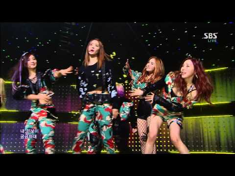 SNSD Cut - I Got a Boy (13 Jan,2013)