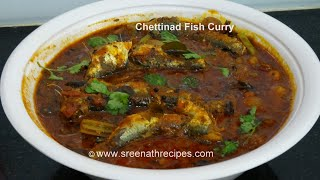 getlinkyoutube.com-Chettinad Fish Curry - South Indian Chettinad Fish Curry
