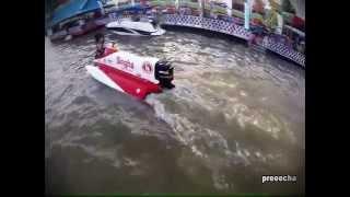 F1 boat - AERIAL DEMO