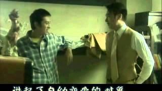 getlinkyoutube.com-*黄子华&吴镇宇*大冒险家之友情篇 岁月的童话MV
