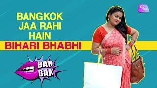 Bangkok Chali Bihari Bhabhi   Life Tak