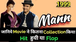 Aamir Khan MANN 1999 Bollywood Movie LifeTime WorldWide Box Office Collection