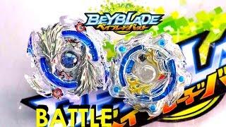 getlinkyoutube.com-Beyblade Burst ベイブレードバースト - B-66 Lost Longinus .N.Sp Vs B-00α Amaterios Aero Assault Platinum