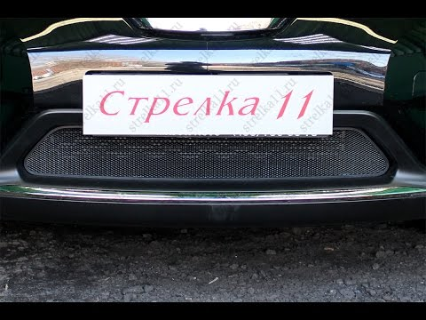 Защита радиатора NISSAN X-TRAIL III 2015-н.в. (Черный) - strelka11.ru