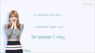 getlinkyoutube.com-TWICE (트와이스) Jelly Jelly Lyrics (Han|Rom|Eng) Color Coded