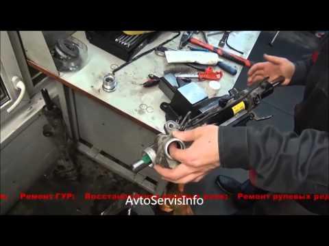 Ремонт рулевой рейки в СПБ AvtoServisInfo