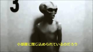 getlinkyoutube.com-宇宙人「グレイ」の貴重な衝撃映像! !