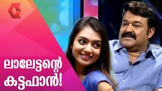 getlinkyoutube.com-Mohanlal answers Nazriya Nazim's question