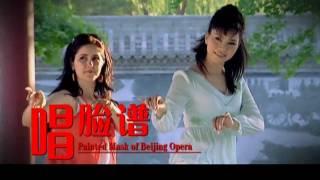 getlinkyoutube.com-Singing the Painting Masks of Beijing Opera 【唱脸谱】