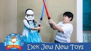 getlinkyoutube.com-เด็กจิ๋วรีวิวดาบ Star Wars Lightsaber [N'Prim W310]