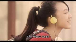 "getlinkyoutube.com-你的倒影 Ni De Dao Ying - 電影《我的朋友,我的同學,我愛過的一切》 From the movie ""That Girl In Pinafore"""